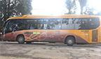 Primeira cidade do país a produzir ônibus elétrico