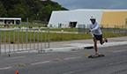 Maior distância percorrida sobre um skate