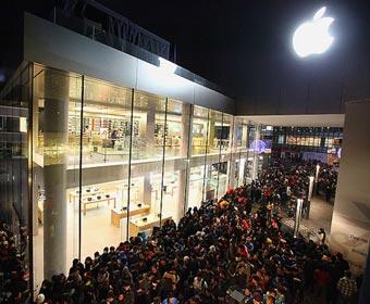 Apple anuncia a sua maior venda histórica