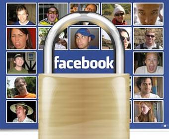 Facebook alerta sobre violação do direito à privacidade