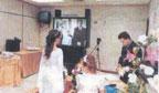 Primeiro casamento digital