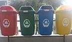 Primeira cidade brasileira com coleta seletiva de lixo