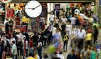 Aeroporto mais movimentado do Brasil