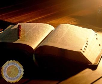 Menor capítulo da Bíblia