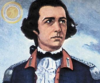 Primeiro brasileiro a ter o nome no Livro dos Heróis da Pátria