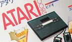 Maior coleção de consoles Atari