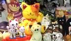 Maior coleção de artigos de gato