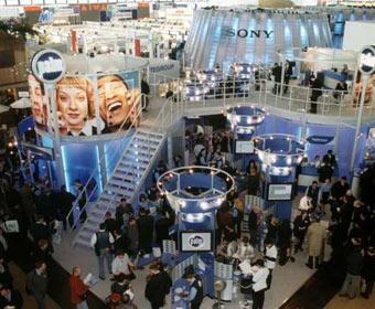 País da tecnologia e da informação, Brasil terá destaque na feira da Alemanha